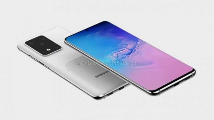 Galaxy S 20 serija