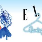 Sve što vam treba za chic jesen i zimu pronađite na novom Elle Boutiqueu!